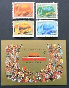 新中国切手ー未使用 1989年発売 J163 中華人民共和国成立40周年 4種完 J163m 中華人民共和国成立40周年小型シート