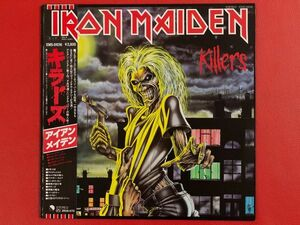 ◇アイアン・メイデン Iron Maiden/キラーズ Killers/国内盤帯付きLP、EMS-91016
