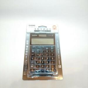 カシオ 本格実務電卓 12桁 検算機能 JS-20WK-MBK-N 新品