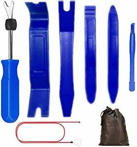 5点セット(ブルー)+クリップクランプツール(赤)+配線ガイド+収納袋 RITYHOFT 内装剥がし 内張り剥がし パネルはがし