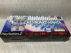 未使用 ps2 キーボードマニア プレイステーション2 専用ソフト・コントローラ同梱セット