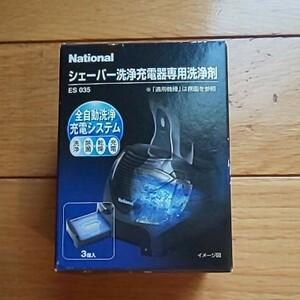 National ES-035 シェーバー用洗浄剤