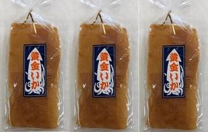 まとめて3袋【廃棄ゼロへSOS 1円スタート】おつまみ 黄金のしいか まとめて3袋(1袋80g) 賞味期限2021年11月29日
