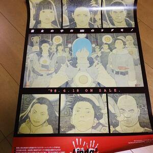 リンダキューブ ポスター ゲーム B2 サイズ