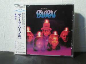 【CD/国内盤】ディープ・パープル / 紫の炎 W0069