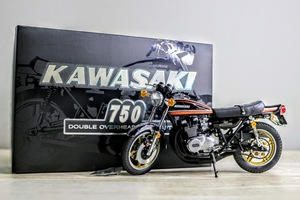 No.7263 マイルストーン BK124 KAWASAKI ZⅡ A改 1/12スケール ミニチュア キャンディートーンオレンジ 元箱付属