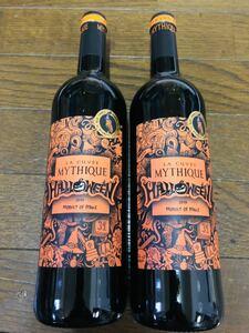 フランスワイン 赤ワイン 2本セット 辛口キュヴェミティーク ハロウィン 赤