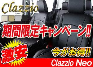 Clazzio クラッツィオ シートカバー NEO ネオ シエンタ(福祉車両・車いす仕様車タイプIII) NSP172G H27/7~ ET-1614