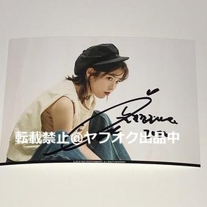 IU①◎スチール写真(2Lサイズ)◎直筆サイン