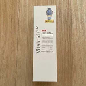 ◆新品未使用◆ビタブリッドCヘアー ビタブリッドC トニック Vitabrid 育毛剤