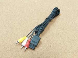 ゆうパケット発送★SFC N64 GC 互換AVケーブル 1本 スーファミ スーパーファミコン ゲームキューブ Nintendo ニンテンドー64 汎用 Ob1