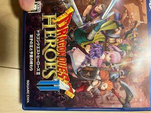 ドラゴンクエストヒーローズ2 PS4 双子の王と予言の終わり