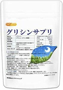 200g グリシンサプリ 200g 上質なアミノ酸(国内メーカー製造グリシン100%を使用) [05] NICHIGA(ニチガ)