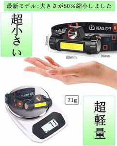便利な!LEDヘッドライト USB充電式 90°回転 キャンプ 夜釣り 登山