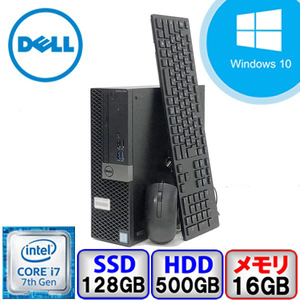 Aランク DELL OptiPlex 5050 D11S Win10 Core i7 メモリ16GB SSD128GB HD500GB DVD Office付 中古キーボード&マウス付 デスクトップ PC