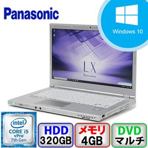 Bランク Panasonic Let's note CF-LX6 Win10 Core i5 4GB 320GB DVD Webカメラ Bluetooth Office付 中古 ノート パソコン PC