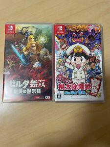 桃太郎電鉄 ゼルダ無双 任天堂Switch Nintendo Switch ソフト