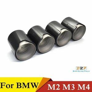 2ピース マットブラック カーボンファイバー▲車 排気マフラーチップ テールパイプ フィット BMW F87 / F80 / F82 / F83 M2 M3 M4