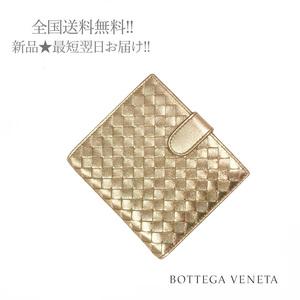 I220.. BOTTEGA VENETA ボッテガ ヴェネタ 財布 ミニウォレット 二つ折り イタリア製 ★ 9700 PLATINO