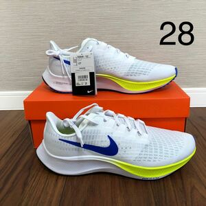 【28】Nike ナイキ エア ズーム ペガサス 37 BQ9646-102
