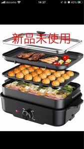 【新品未使用】Sandoo ホットプレート HK0500 たこ焼き 深鍋