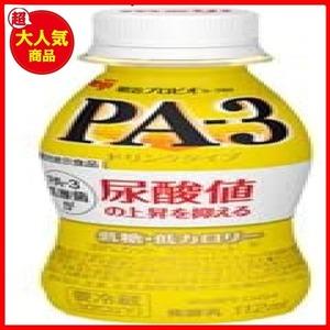 限定価格!明治 プロビオ ヨーグルト PA-3 ドリンクタイプ 112ml×12本 【クール便】BNF3