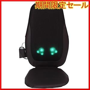 限定価格!ブラック ALINCO(アルインコ) シートマッサージャー 3モード切替 (肩・腰・背中) ヒーター機能搭載 どUC95