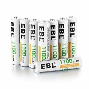 限定価格!単4電池1100mAh×8本 EBL 単4形充電池 充電式ニッケル水素電池 高容量1100mAh 8本入り 約1W439