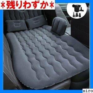 残りわずか YOUTALLY ブラック 収納袋付き 電動ポンプ付き 枕2個付き ャンプ 分離型 エアーベッド マット 車中泊 86