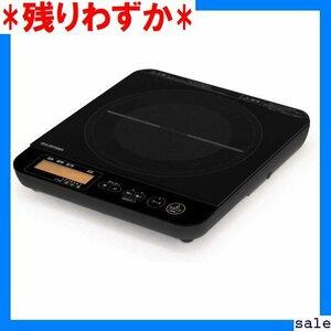 残りわずか アイリスオーヤマ IHCT71B ブラック 7段階火力調整 卓上 Hコンロ 1 液晶付き IHクッキングヒーター 98