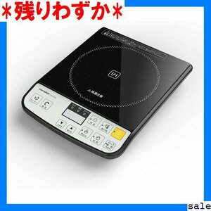残りわずか Sandoo HA1488 期間 ブラック 安全機能8つあり 型コ 卓 IH調理器 クッキングヒーター IH 123