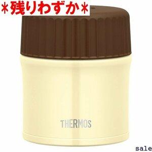 残りわずか サーモス WH JBU-300 真空断熱スープジャー 300ml ホワイト 保温ランチジャー THERMOS 44