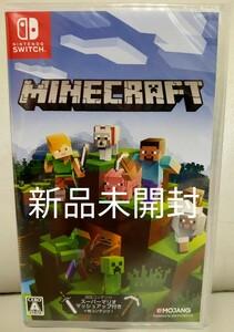 マインクラフト Minecraft