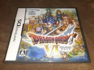 新品未開封 DS ドラゴンクエスト6 幻の大地 通常版