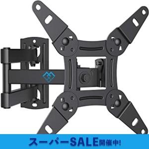 PERLESMITH テレビ壁掛け金具 ディスプレイアーム 小型 軽量 13~42型対応 耐荷重20kg 上下・左右・前後調節可