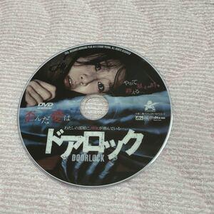 韓国ドラマ ドアロック Blu-ray