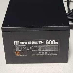 玄人志向 KRPW-N600W/85+ 600W 80PLUS BRONZE認証 ATX電源ユニット 動作確認済み フルモジュラー PCパーツ