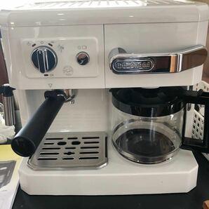 コーヒーメーカー デロンギ ドリップコーヒー・エスプレッソ・カプチーノができるエスプレッソマシーン BCO410J-W