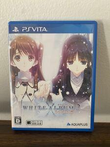 WHITE ALBUM2 -幸せの向こう側-PS Vita 通常版