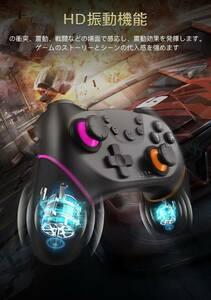 mkeety Switch コントローラー 【2021人気版】無線 スイッチ コントローラ HD振動 小型6軸ジャイロセンサー