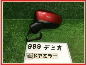 [ free shipping ]DJ5FS Demio XD Torring original left door mirror winker attaching 7 pin side mirror red D09L-69-181C