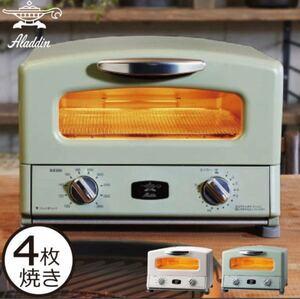 アラジントースター 4枚焼き オーブントースター AGT-G13A(G) グリーン