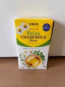 日東紅茶 リラックスカモミールブレンド カモミール&ペパーミント