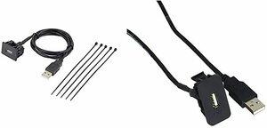 お買い得限定品+USB接続通信パネル 2312 エーモン AODEA(オーディア) USB接続通信パネル トヨタ車用 (231