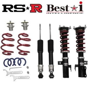 RSR Best-i車高調整Kit 推奨レート仕様BMLFSアクセラスポーツXD Lパッケージ 16/7~