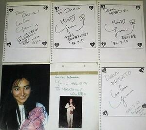 長谷川由美(ミスDJ) 直筆サイン・コピー資料など点一括/検;MissDJリクエストパレード文化放送ラジオアイドル歌手女優声優女子大生芸能人
