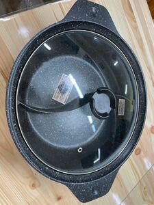リビング 両手鍋 卓上鍋 仕切り鍋 26cm 約2-3人用 IH対応 フッ素加工 焦げ付きにくい ガラス蓋 付属 レッド 味楽