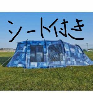 コールマン ツールームテント オプション 中敷き付 マット付き 限定色 インディゴ