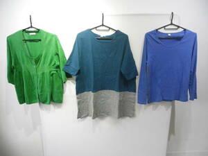 ブランド複数 レディーストップス3点セット ニットカーディガン Tシャツ カットソー サイズ13/LL/LL 01
