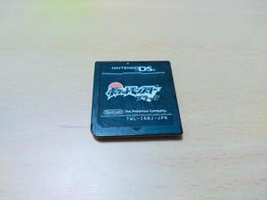 ポケットモンスターブラック DSソフト ポケモン
